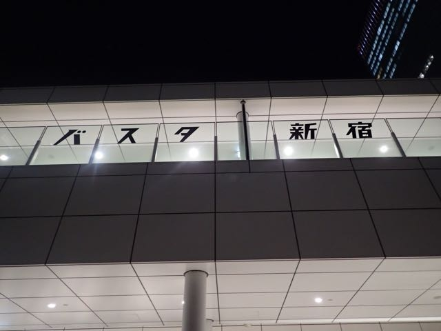 外観_バスタ新宿