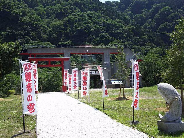 風景_庄川水記念公園
