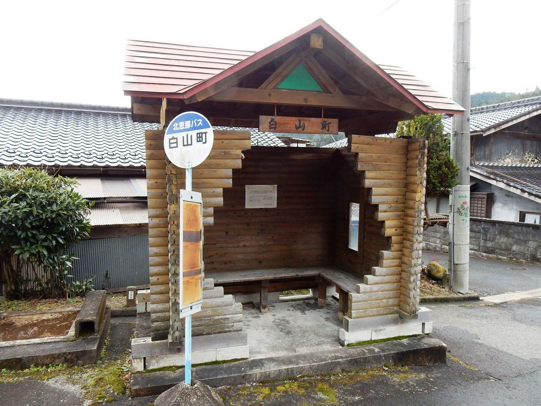 中津川市のその他神社・神宮・寺院