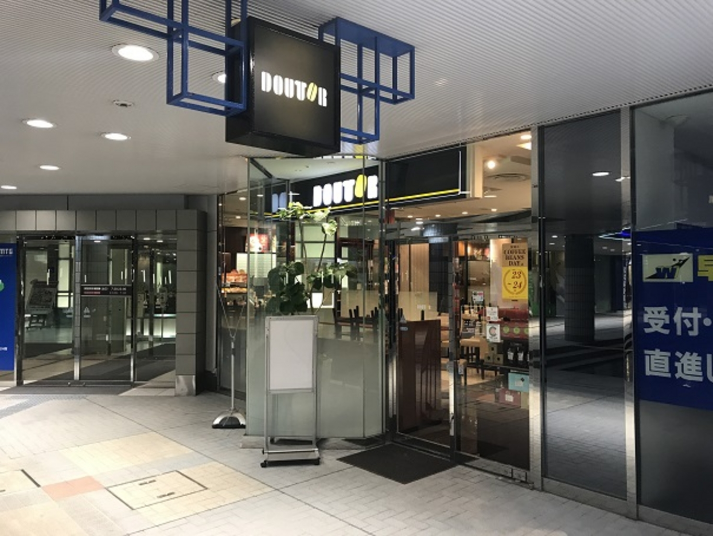 ビジネス ガーデン コロナ ワールド 【ワールドビジネスガーデン】食物販に最適な超高層オフィスビルのキッチンカースペース