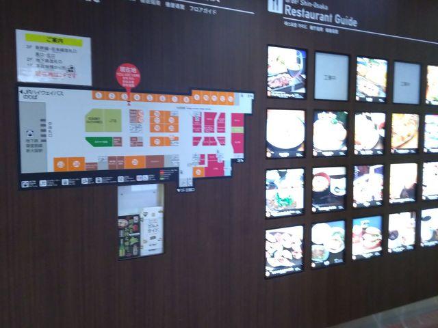 数年前にリニューアルして新店舗も多いです_アルデ新大阪