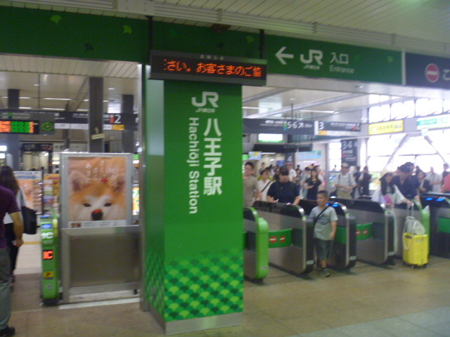 JR八王子駅_JR八王子駅