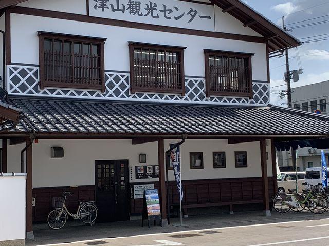 外観_津山観光センター