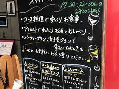 長野駅周辺のイタリアン・イタリア料理ランキングTOP10 ...