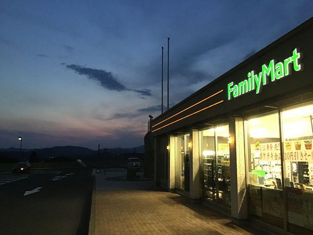 日没直前頃の様子。_恵那峡サービスエリア(上り)