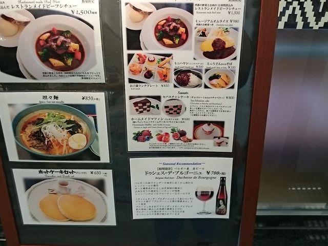 食事メニュー_福岡市博物館喫茶室