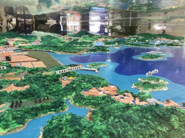 九十九島模型_西海国立公園 九十九島