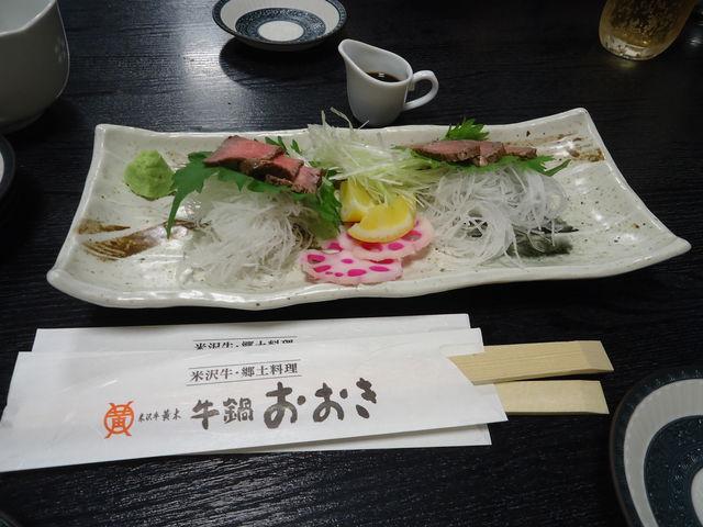 美味しかった。_米沢牛黄木 牛鍋おおき
