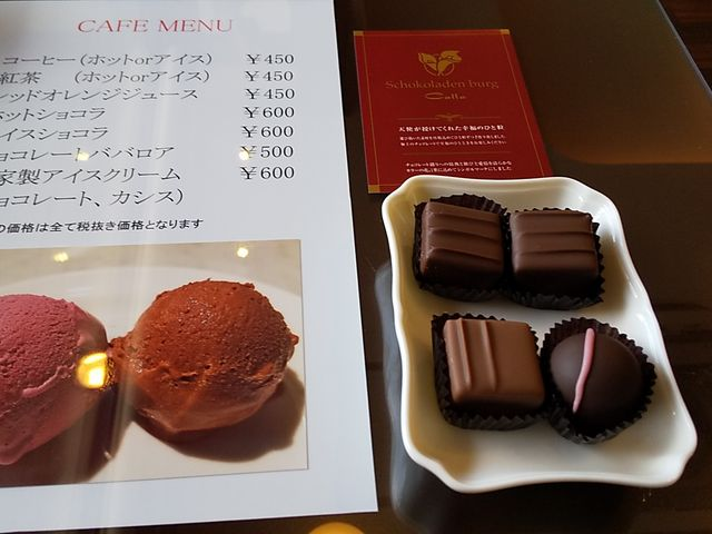 軽井沢チョコレート館☆ドリンクメニュー_軽井沢チョコレート館