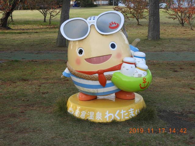 和倉温泉観光協会