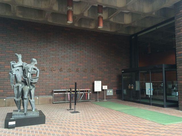 熊本県立美術館(本館)