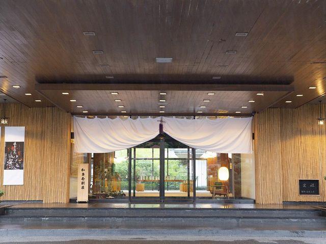 玄関_嬉野河畔に佇む日本のリゾート 和多屋別荘