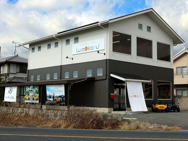 国道25号線から見えるツートンの建物でタペストリーが目印です☆_奈良斑鳩ツーリズムWaikaru