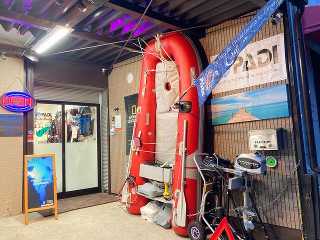 東京 江東区に本拠地あるPADIダイビングスクールです。アットホームなお店です。お気軽におこしください。予約受付業務を行っております。_シーポイントダイビングスクール