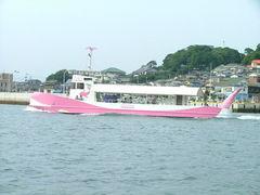 海中展望船「ジーラ」