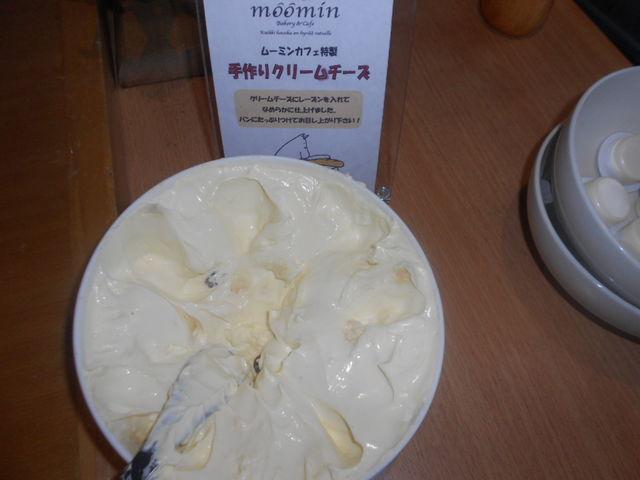 手作りクリームチーズ_ムーミンベーカリー&カフェ キャナルシティ博多店