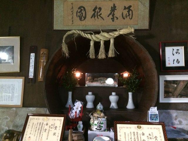 噂の河童のミイラ(≧∇≦)_松浦一酒造