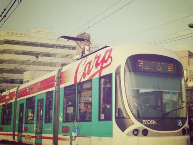 カープ…応援しないと…_広島の路面電車