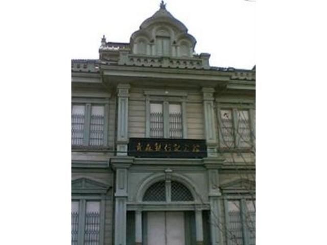 青森銀行記念館 外観_青森銀行記念館