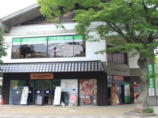 現在2Fにて真田グッズ販売中_上田市観光会館売店