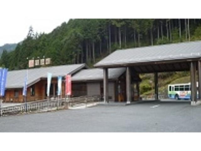 おんぽいの湯入り口付近_付知峡倉屋温泉 おんぽいの湯