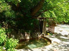 げ とう 温泉