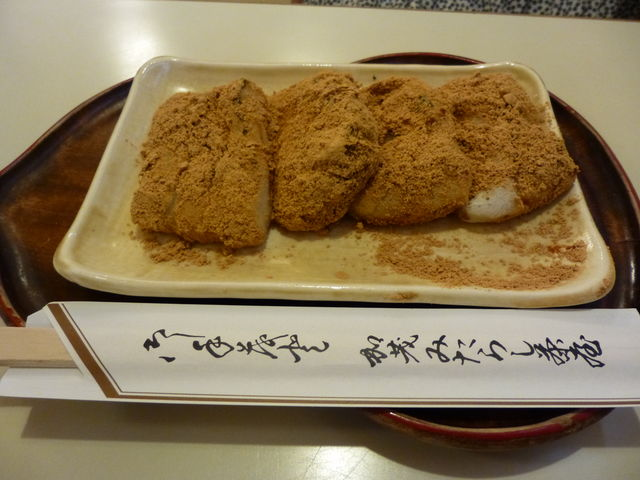 あべかわ_加茂みたらし茶屋