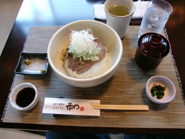 高千穂牛レストラン 和(なごみ)