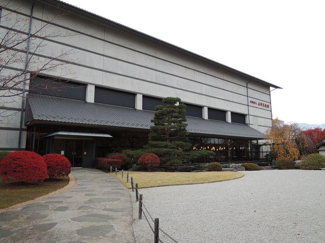 前庭に日本庭園があります_水野美術館