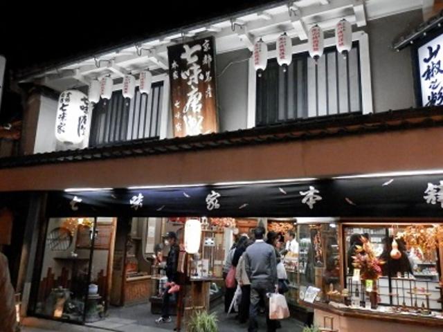 夜でもお客さんがいっぱいの人気店です。_七味家本舗