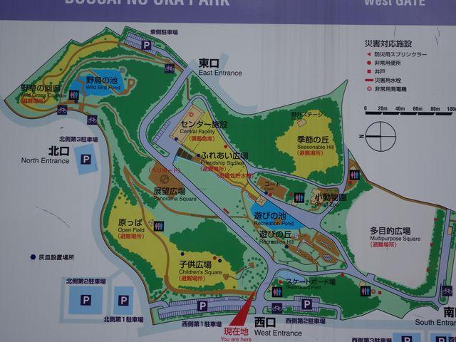 園内図_ぼうさいの丘公園