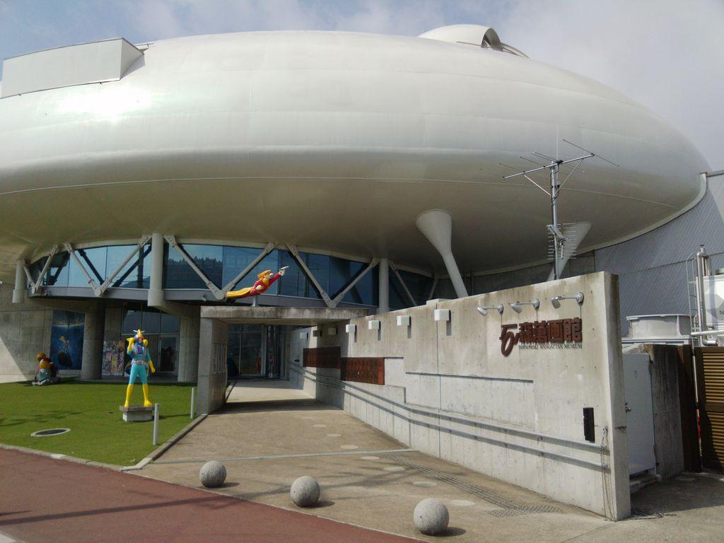 石ノ森萬画館