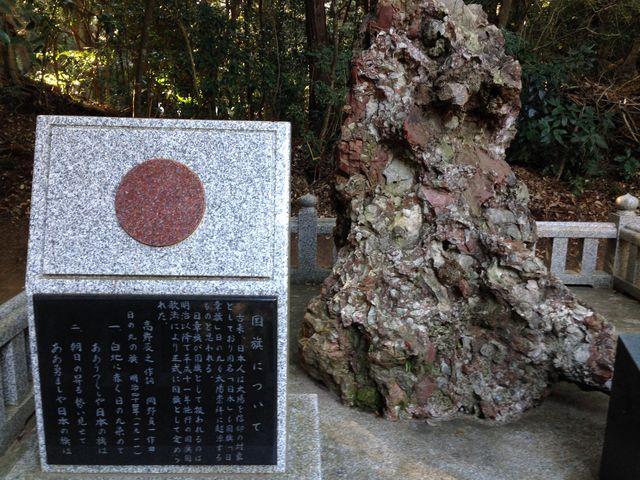 君が代に歌われている、『さざれ石』_鹿島神宮