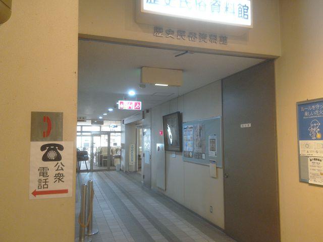 資料館の入口_江南市歴史民俗資料館