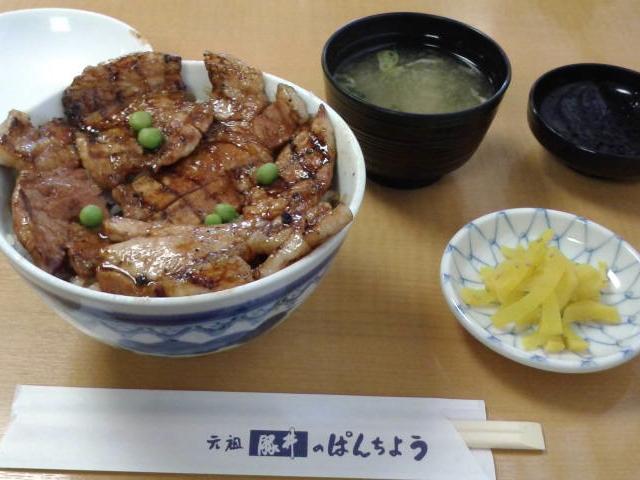 豚丼の竹_ぱんちょう