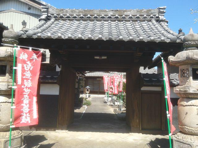 正門_観音寺
