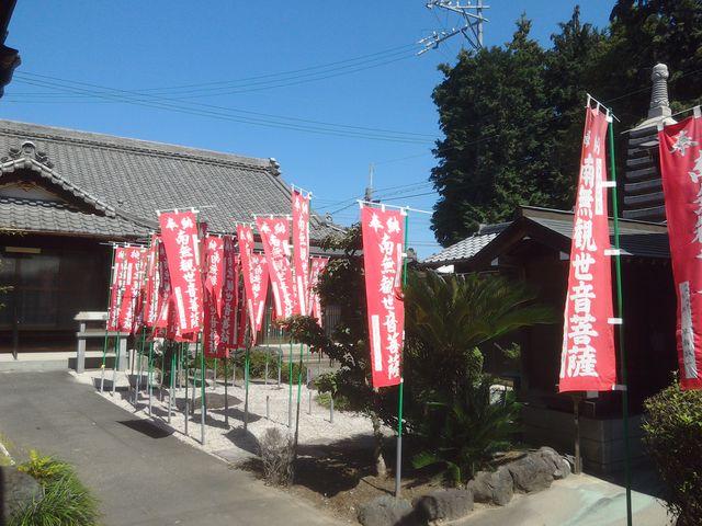 願いを込めた、のぼり旗。_観音寺