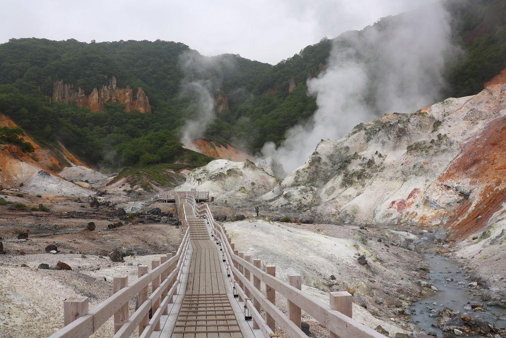地獄谷遊歩道