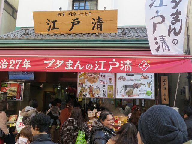 江戸清店先_ブタまんの江戸清