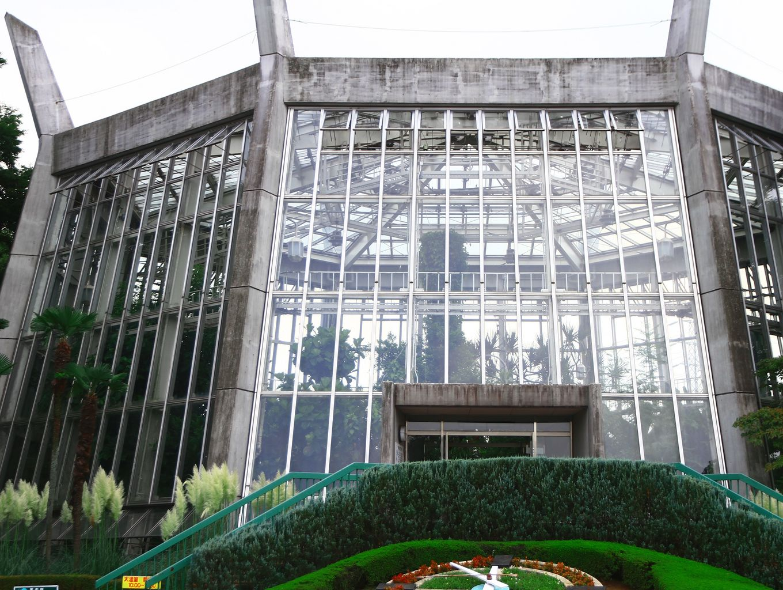 川口市立グリーンセンター