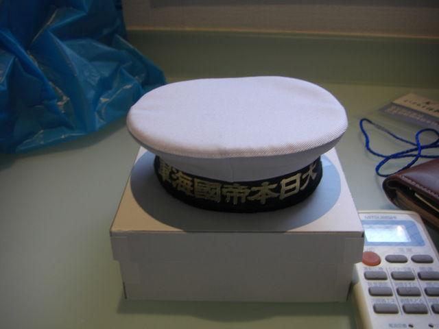 お土産の防止です。_呉市海事歴史科学館(大和ミュージアム)
