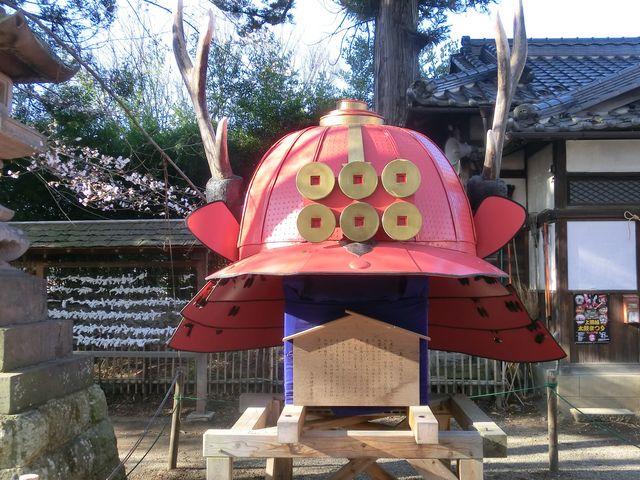兜_真田神社