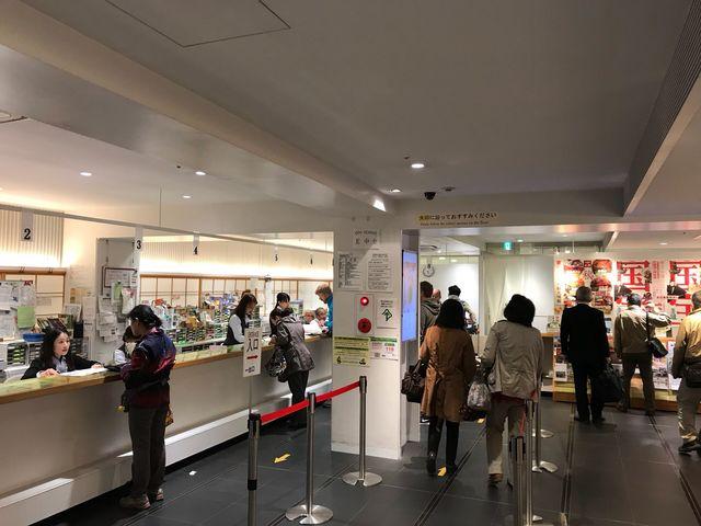 京都駅 烏丸口2階_京都総合観光案内所「京なび」