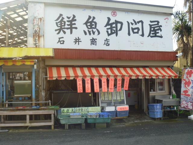 商店 石井 屋根・外壁FRP防水なら石井商店(三鷹|武蔵野)