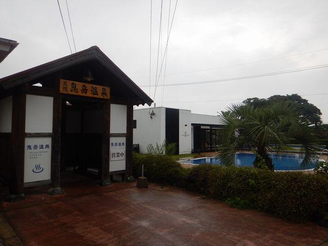 建物全景_鬼岳温泉