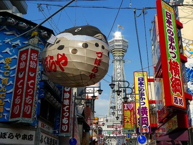 通天閣・ディープ大阪からの風景_通天閣