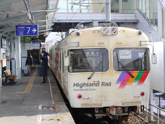 上高地方面へのアルピコ交通_JR松本駅