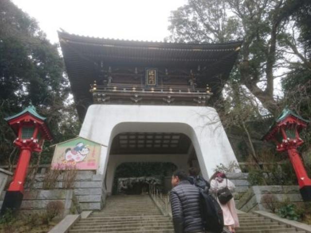 瑞心門_江島神社