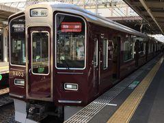 阪急電車 - 阪急電鉄 梅田駅の口...