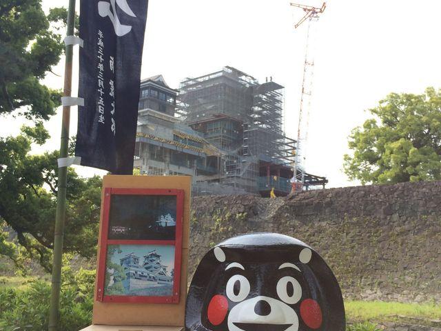 くまモンも見守ってます_加藤神社